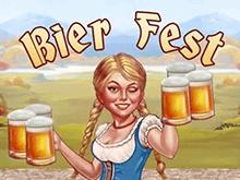 Автомат Фестиваль Пива на Вулкан